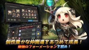 Androidアプリ「ダンジョン突破 ヒーローズ」のスクリーンショット 3枚目