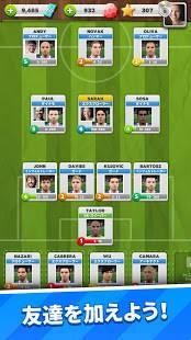 Androidアプリ「スコア!マッチ - マルチプレイヤー サッカー」のスクリーンショット 4枚目