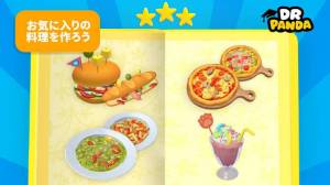 Androidアプリ「Dr. Panda レストラン 3」のスクリーンショット 3枚目