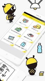 Androidアプリ「東京都防災アプリ」のスクリーンショット 2枚目