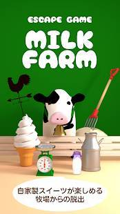 Androidアプリ「脱出ゲーム Milk Farm」のスクリーンショット 1枚目