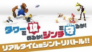 Androidアプリ「ウィムジカル ウォー(Whimsical War)」のスクリーンショット 1枚目