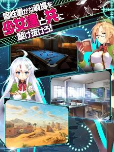 Androidアプリ「戦車少女同盟」のスクリーンショット 5枚目