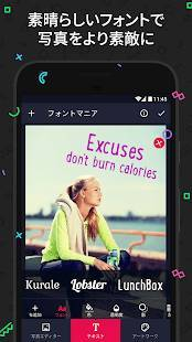 Androidアプリ「写真上のテキスト - フォントマニア」のスクリーンショット 3枚目