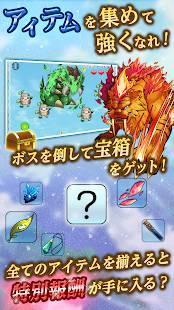 Androidアプリ「塔をかける少女~かけあがり殲滅アクション」のスクリーンショット 5枚目