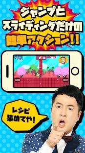Androidアプリ「和牛のモ~ダッシュ」のスクリーンショット 2枚目