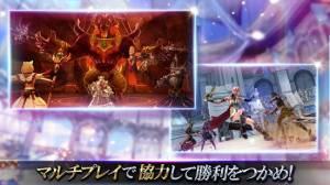 Androidアプリ「FINAL FANTASY EXPLORERS FORCE」のスクリーンショット 4枚目