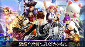 Androidアプリ「FINAL FANTASY EXPLORERS FORCE」のスクリーンショット 2枚目