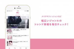 Androidアプリ「Mel(メル)- カワイイをアップデートしよう! -」のスクリーンショット 2枚目