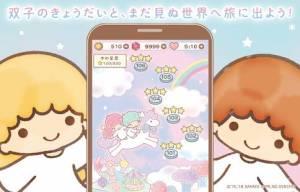 Androidアプリ「キキ&ララのトゥインクルパズル」のスクリーンショット 4枚目
