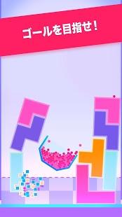 Androidアプリ「SPILLZ」のスクリーンショット 3枚目