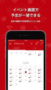 Androidアプリ「PLAY BY BASEBALL GATE」のスクリーンショット 2枚目