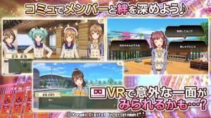 Androidアプリ「ときめきアイドル」のスクリーンショット 4枚目
