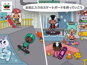 Androidアプリ「Toca Life: After School」のスクリーンショット 5枚目
