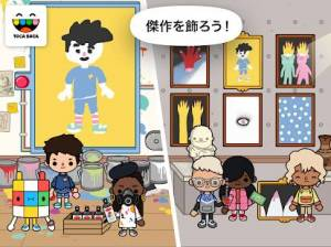 Androidアプリ「Toca Life: After School」のスクリーンショット 3枚目