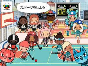 Androidアプリ「Toca Life: After School」のスクリーンショット 1枚目