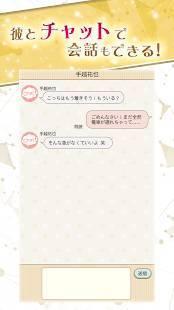 Androidアプリ「NEWSに恋して」のスクリーンショット 3枚目