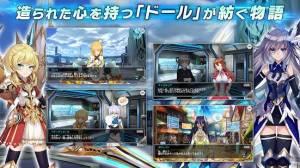 Androidアプリ「ドールズオーダー 【3Dメカ美少女アクション】」のスクリーンショット 3枚目