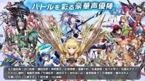 Androidアプリ「ドールズオーダー 【3Dメカ美少女アクション】」のスクリーンショット 5枚目