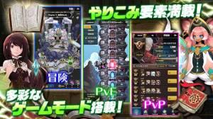 Androidアプリ「チェーンストライク (Chain Strike)」のスクリーンショット 5枚目