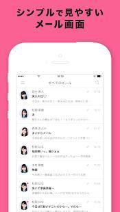 Androidアプリ「HKT48 Mail」のスクリーンショット 2枚目