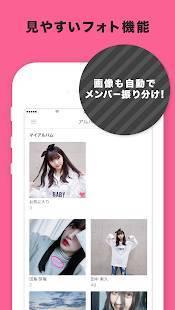 Androidアプリ「HKT48 Mail」のスクリーンショット 4枚目