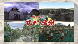 Androidアプリ「破軍・三國志」のスクリーンショット 3枚目
