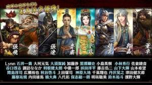Androidアプリ「破軍・三國志」のスクリーンショット 2枚目