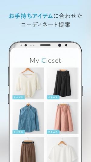Androidアプリ「プロが「似合う」をピックする - pickss」のスクリーンショット 4枚目