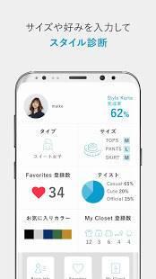 Androidアプリ「pickss - プロがコーデするファッション通販アプリ」のスクリーンショット 5枚目