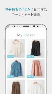 Androidアプリ「pickss - プロがコーデするファッション通販アプリ」のスクリーンショット 4枚目
