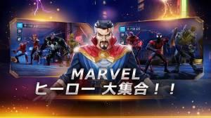 Androidアプリ「MARVEL ストライクフォース」のスクリーンショット 5枚目