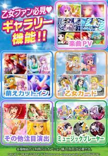 Androidアプリ「パチスロ 乙女マスターズ~空を翔る白き軌跡~ オリンピア」のスクリーンショット 5枚目