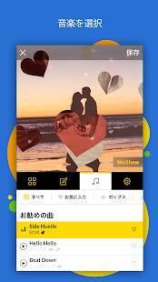 Androidアプリ「MoShow - スライドショー ムービーメーカー」のスクリーンショット 3枚目