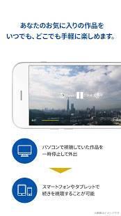 Androidアプリ「Paravi(パラビ)-ドラマ、バラエティ、アニメ、映画、音楽、見逃し配信-」のスクリーンショット 4枚目