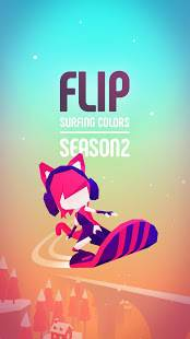 Androidアプリ「Flip : Surfing Colors」のスクリーンショット 1枚目