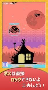 Androidアプリ「CatMagic☆黒猫パパの魔法!家族を守り星達を救おう!☆レトロ8bitMSX風ミサイルコマンド」のスクリーンショット 5枚目