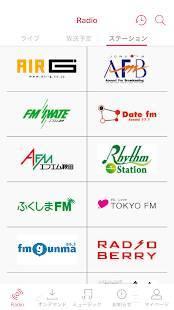 Androidアプリ「WIZ RADIO」のスクリーンショット 3枚目