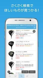 Androidアプリ「GDOゴルフショップ ‐GDO(ゴルフダイジェスト・オンライン)‐」のスクリーンショット 4枚目