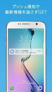 Androidアプリ「GDOゴルフショップ ‐GDO(ゴルフダイジェスト・オンライン)‐」のスクリーンショット 3枚目