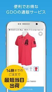 Androidアプリ「GDOゴルフショップ ‐GDO(ゴルフダイジェスト・オンライン)‐」のスクリーンショット 5枚目