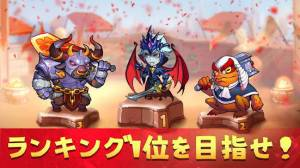 Androidアプリ「Mighty Party: Heroes Clash」のスクリーンショット 5枚目