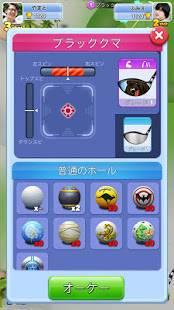 Androidアプリ「Golf Rival」のスクリーンショット 5枚目