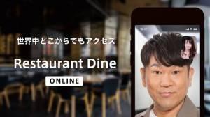 Androidアプリ「Dine(ダイン) - デートにコミットするマッチングアプリ」のスクリーンショット 4枚目