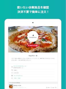 Androidアプリ「Reduce GO」のスクリーンショット 5枚目