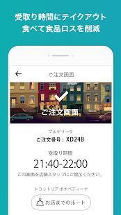 Androidアプリ「Reduce GO」のスクリーンショット 3枚目