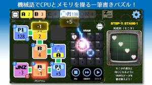 Androidアプリ「トライビット ポインタ - 機械語でCPUとメモリを操る一筆書きパズル」のスクリーンショット 1枚目