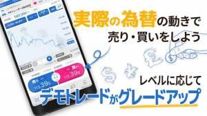 Androidアプリ「デモトレードとFX入門漫画で簡単投資デビュー FXなび」のスクリーンショット 1枚目