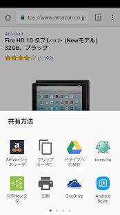 Androidアプリ「Affizonジェネレータ」のスクリーンショット 1枚目