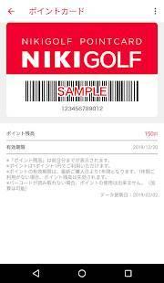 Androidアプリ「二木ゴルフ公式アプリ」のスクリーンショット 4枚目